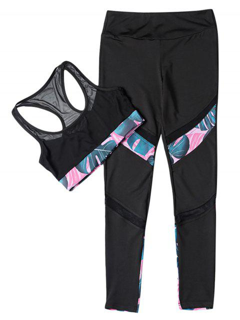 Fitted Yoga Sports Mesh Suit Crop Top Long Pant Splice Design Sportswear - BLACK S