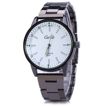 CaiQi 581 Luminous Analog Quartz Watch for Men - BLACK