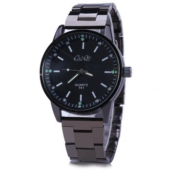 CaiQi 581 Luminous Analog Quartz Watch for Men