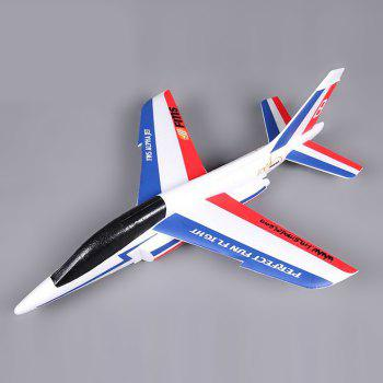 FMS Alpha RC Airplane Model Hand Throwing KIT Version Fixed-wing Aeroplane