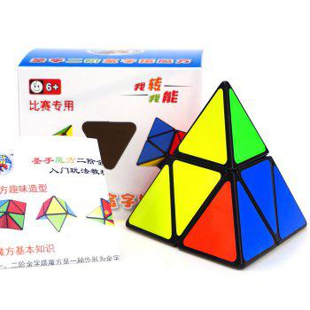 Shengshou Cube 9.8cm Side Pyraminx Mix-color Base Fun Educational Toy - COLORMIX