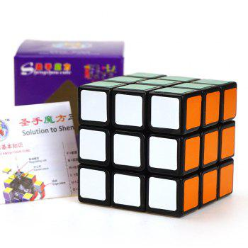 Shengshou Cube Aurora Magic Cube Black Base Fun Educational Toy - COLORMIX COLORMIX
