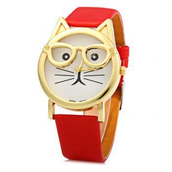 Round Dial Cat Glasses Shape Dial Wristwatch Female Japan Quartz Watch Leather Band - WHITE