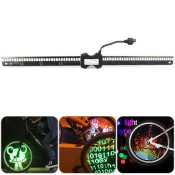 Yueqi YQ8005 96LED Bicycle Spoke Light for 20 inches Wheel