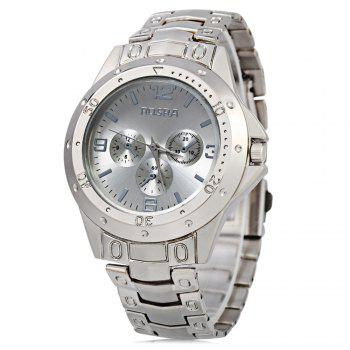 Quartz Men's Watch with 4 Arabic Numbers 8 Rectangle Indicate Steel Watchband and Luminous Pointer - SILVER SILVER