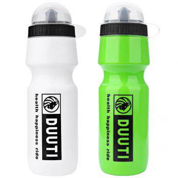 750ml DUUTI Portable Outdoor Bike Bicycle Cycling Sports Drink Jug Water Bottle Cup - WHITE