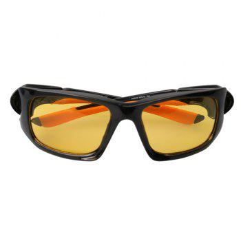 KASHILUO XQ049 Polarizing UV Resistant Night Vision Cycling Glasses - YELLOW/BLACK