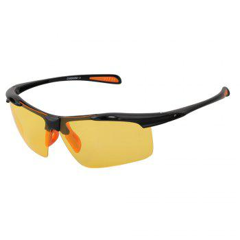 KASHILUO 9150-Y Night Vision Polarizing Cycling Glasses - DEEP YELLOW