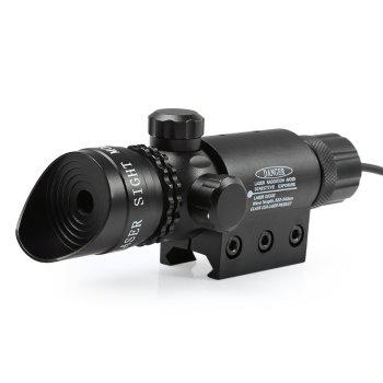 Compact Tactical Bright Light Red Dot Laser Telescope -  BLACK