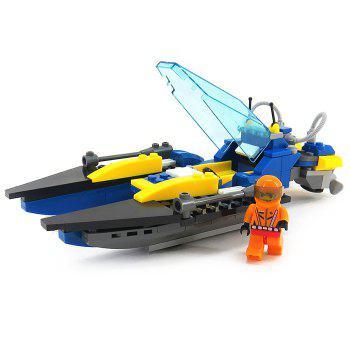 Speedboat Style Mini Building Block Educational Toy - 139pcs