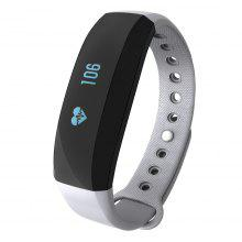 CUBOT V2 All-weather Heart Rate Monitor Smart Wristband with 30 Days Data Storing Function