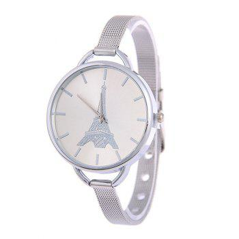 Buy Eiffel Tower Alloy Quartz Watch SILVER