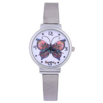 Colorful Butterfly Steel Band Quartz Watch