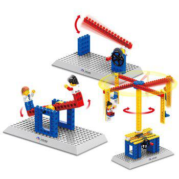 3 in 1 Mechanical Theme Educational Building Block Toy - 76pcs / set