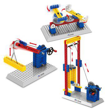 3 in 1 Mechanical Theme Educational Building Block Toy - 68pcs / set