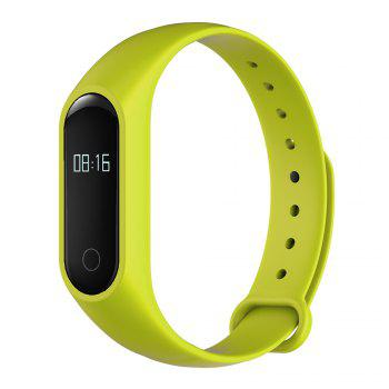 OUKITEL A16 Heart Rate Monitor Smart Bracelet Sleep Track Pedometer Wristband -  GREEN