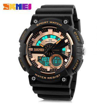 SKMEI 1235 Dual Time Sports Watch 50M Waterproof EL Backlight Wristwatch for Men
