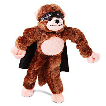 Flying Screaming Plush Monkey Slingshot Toy for Children - COLORMIX COLORMIX