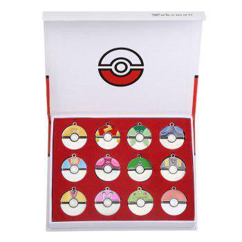 Movie Product Children Key Chain Gift Decor with 12pcs Alloy Badge - COLORMIX COLORMIX