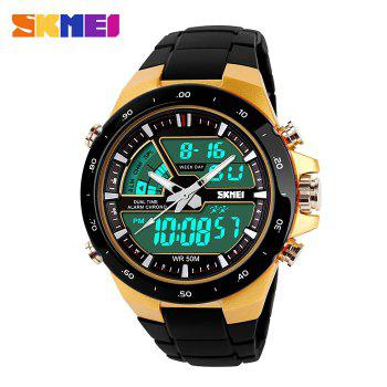Skmei 1016 Water Resistance  LED Watch with Double Movt Day Date Function - GOLDEN GOLDEN