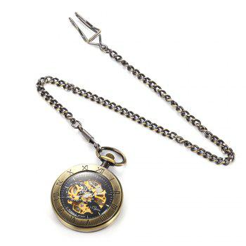 Jijia Hollow Out Mechanical Pocket Watch Chain Chain - Cuivre