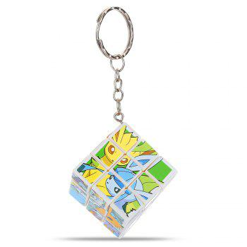 Magic Cube Style Key Chain ABS Hanging Pendant