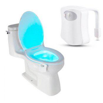8 Color LED Motion Sensing Automatic Bathroom Toilet Night Light - WHITE