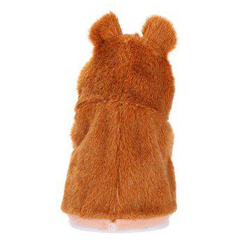 Talking Recording Hamster Educational Plush Toy - BROWN