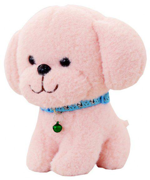 25cm Cute Dog Plush Doll Toy - PINK