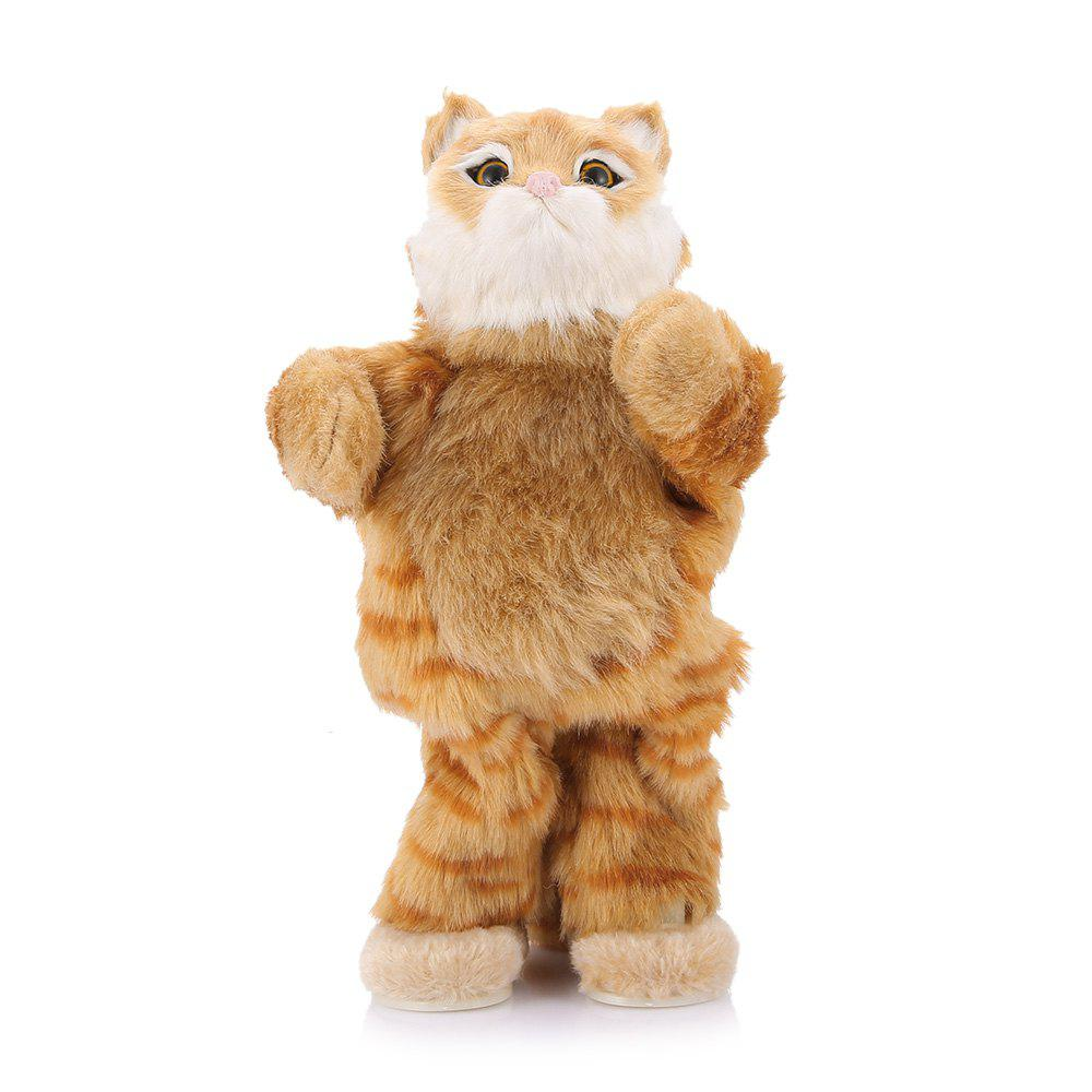 Electric Party Animal Plush Dancing Cat Speaker 30cm adorable kfc cheese cat plush animal toy