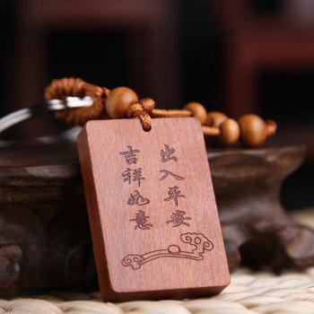 Chinese Style Ping An Letter Wood Key Ring Keychain - MAHOGANY
