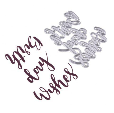 DIY Embossed Carbon Steel Stylish English Words Pattern Cutting Die - SILVER