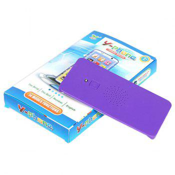 2603A ABS Curved Screen Multifunctional Mobile Phone Early Education Puzzle Toy with Light Music - VIOLET
