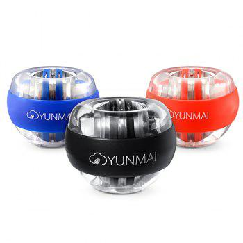 YUNMAI Wrist Ball Pressure Reducer from Xiaomi - BLUE ORCHID