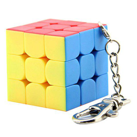 Mini Fluorescent Six-color Frosted Third-order Magic Cube Key Chain 3pcs - multicolor