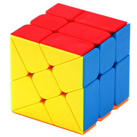 Third - order Magic Cube for Playing - multicolor