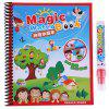 Reusable Watercolor Paint Book Kindergarten Supply with Doodle Pen Educational Toy - multicolor INTEGRATED WORLD