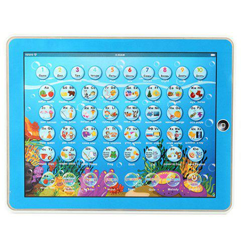 2D Multifunctional Learning Computer Tablet Toy English / Russian Switchable - BLUE IVY