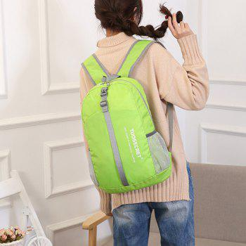 HUWAIJIANFENG 568 Foldable Nylon Backpack - SLIME GREEN