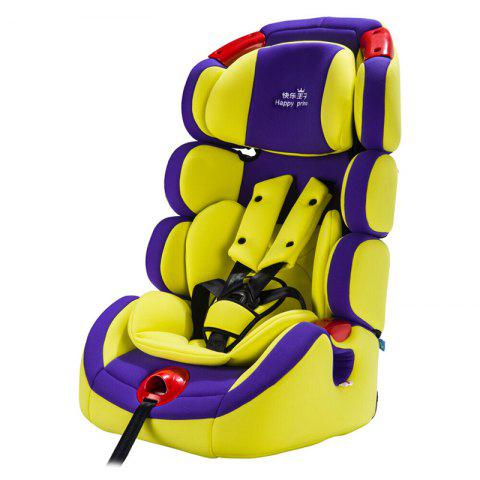 HAPPYPRINCE Portable Baby Safety Car Seat for Infant Chair - YELLOW