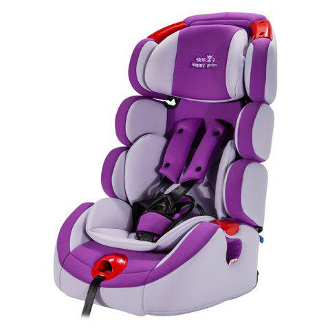 HAPPYPRINCE Portable Baby Safety Car Seat for Infant Chair - MEDIUM PURPLE