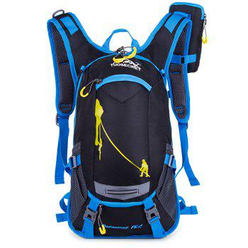 HUWAIJIANFENG Fashion Outdoor Breathable Water-resistant Cycling Backpack - YELLOW