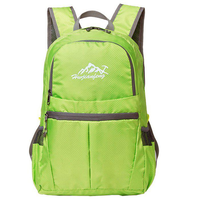 HUWAIJIANFENG Fashion Outdoor Lightweight Foldable Water-resistant Backpack - SLIME GREEN