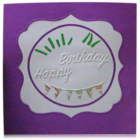 Lace Rectangular Frame Happy Birthday Stencil DIY Carbon Steel Plate Cutting Die for Album Cards - SILVER