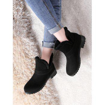 Plus Size Strap Wrap Faux Fur Boots - BLACK 43