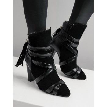Plus Size Cross Strap Pointed Toe Ankle Boots - BLACK 43