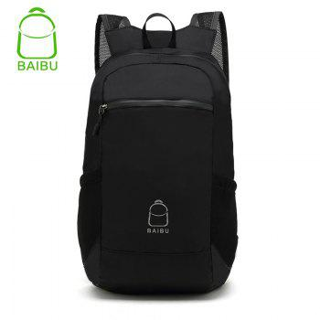 Baibu Outdoor Durable Waterproof Backpack - BLACK