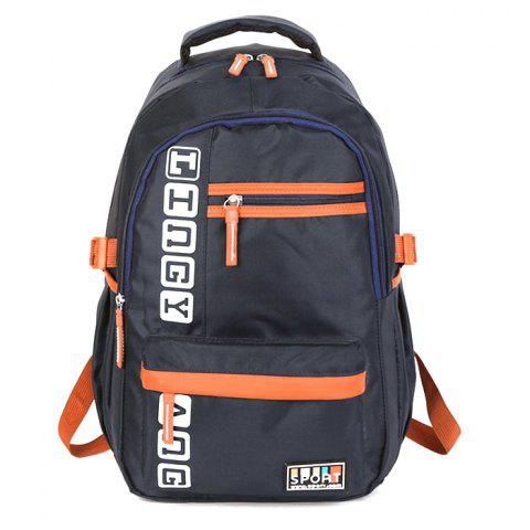 Multi-function Fashion Leisure Backpack - MIDNIGHT BLUE