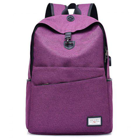 Large Capacity Polyester Anti-theft Backpack - PURPLE