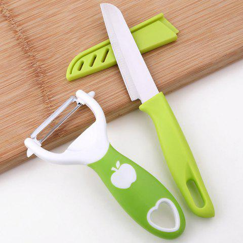 Multi-function Stainless Steel Fruit Potato Peeler - YELLOW GREEN